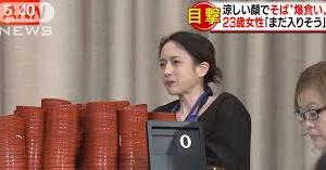 小原尚子(大食い美女)の結婚と体重と職業?食費やわんこそば大会動画!