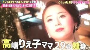 高嶋りえ子の大学や経歴!肌がきれいで化粧品やお店の売り上げがすごい!