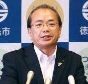 遠藤彰良徳島市長の経歴や大学と結婚した妻や子供は?阿波踊り中止で辞職?