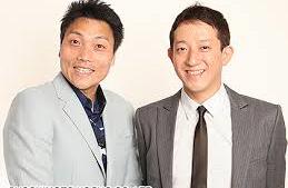 田辺涼子(吉本興業マネージャー)の年齢や結婚した夫と年収は?経歴や大学は?