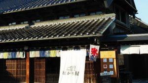 埼玉県越谷のハルさんの休日のふるカフェ!はかり屋の場所やメニューと口コミは?